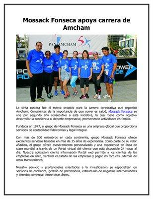 Mossack Fonseca apoya carrera de Amcham