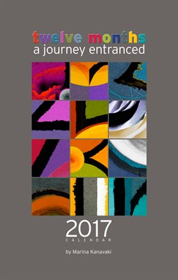 Α Journey Entranced - 2017 Calendar