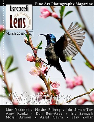 Israeli Lens Magazine #6