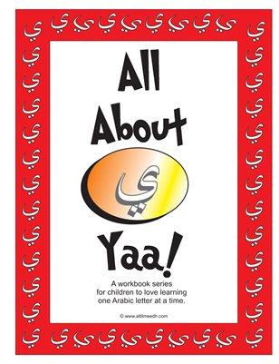 All About Yaa Activity Book