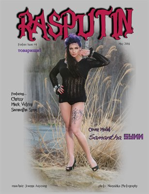 Rasputin Magazine Feature Issue #4 -May 2014