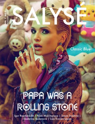 SALYSÉ Magazine | JANUARY 2021 | VOL 7 NO 2