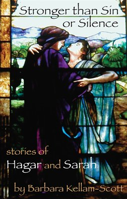 Stories of Hagar and Sarah