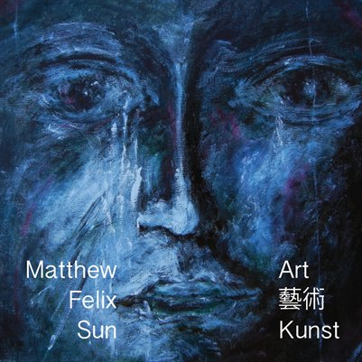 "Art Portfolio of Matthew Felix Sun (2015, 8""x8"")"