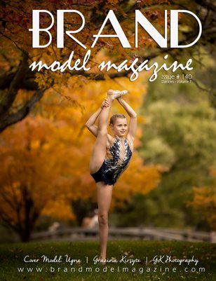 Brand Model Magazine  Issue # 140, Dancers - Vol. 7