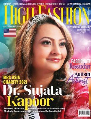 High Fashion Magazine,Volume 9,Issue 16