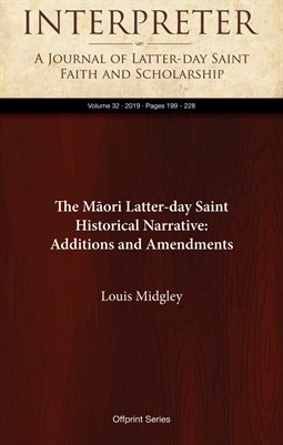 The Māori Latter-day Saint Historical Narrative: Additions and Amendments