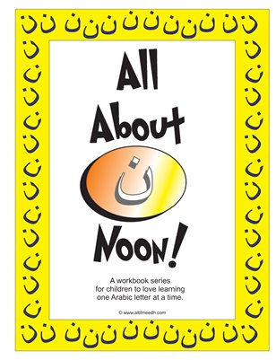 All About Noon Activity Book