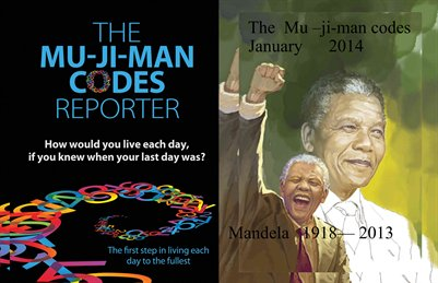 the mu-ji-man codes reporter   january  2014