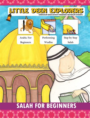Salah and Basic Arabic For Beginners (Wholesale)