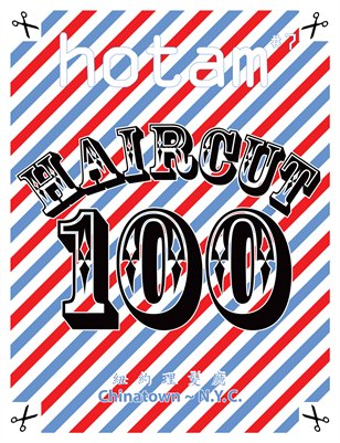 hotam#7 - Haircut 100