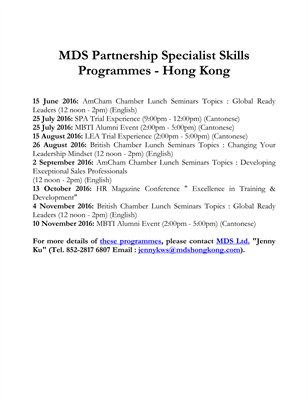 MDS Partnership Specialist Skills Programmes - Hong Kong