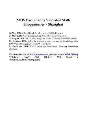 MDS Partnership Specialist Skills Programmes - Shanghai