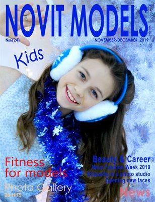 NOVIT MODELS KIDS™ №6/2019