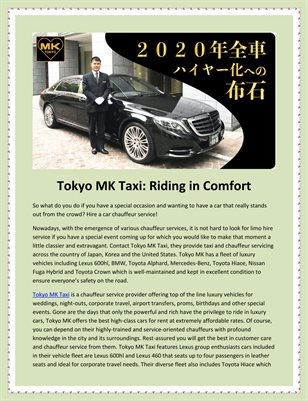 Tokyo MK Taxi: Riding in Comfort