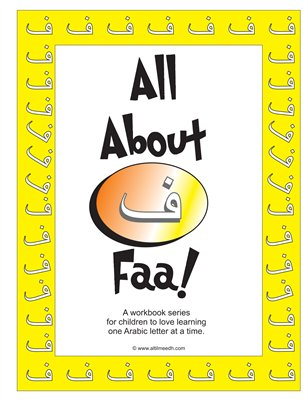 All About Faa Activity Book