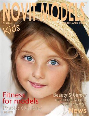 NOVIT MODELS KIDS™ №2/2020