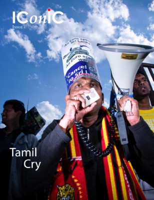 Tamil cry