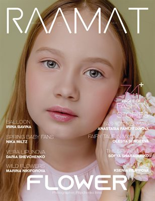 RAAMAT Magazine April 2021 Kids Edition Issue 1