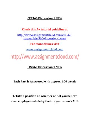 CIS 560 Entire Course NEW