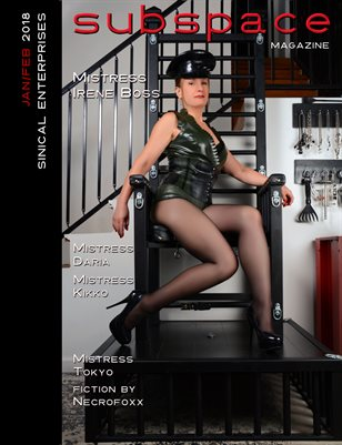 subspace 03 - Irene Boss cover edition