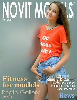 NOVIT MODELS™ №4/2017