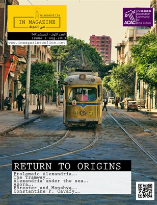 Return to origins - issue 1
