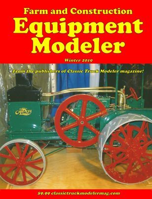 Farm and Construction Equipment Modeler #2