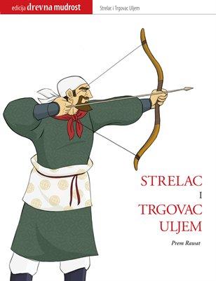 Strelac i Trgovac Uljem