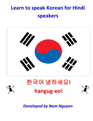 Learn to Speak Korean for Hindi Speakers