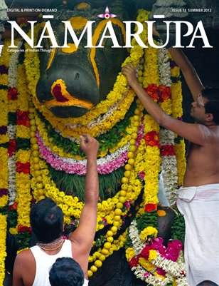 Namarupa Issue 15 - Summer 2012