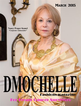 DMochelle Fashions Magazine March 2015