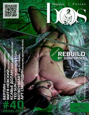 bOS mag. Россия #40, Июнь 2014