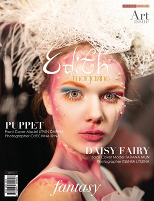 May 2020, The Art Issue, 135