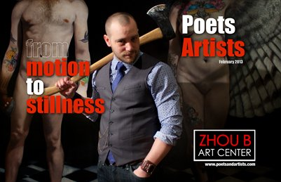 PoetsArtists (from Motion to Stillness)