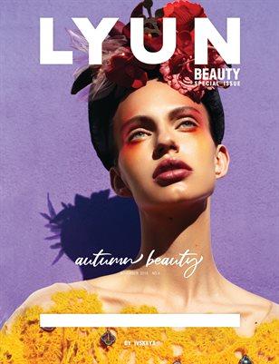 LYUN BEAUTY ISSUE No.4 (VOL No.1) C1