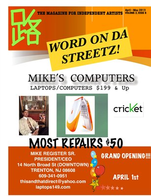 Word On Da Streetz 2013
