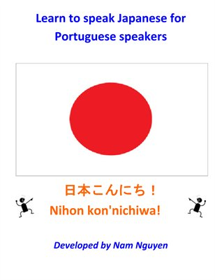 Learn to Speak Japanese for Portuguese Speakers