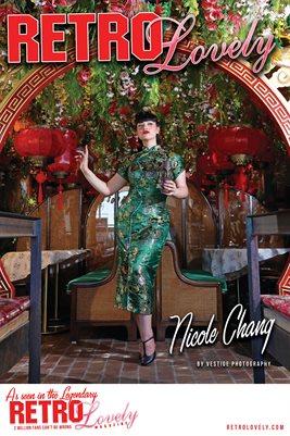Nicole Chang Cover Poster II