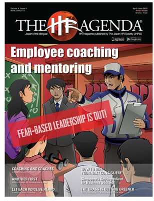 Employee Coaching and Mentoring