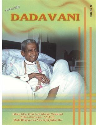 Events in Married Life of Gnani Purush Dadashri (Part-2) (English Dadavani February-2008)