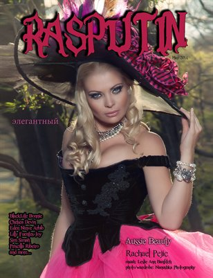 Rasputin Magazine Spring Issue