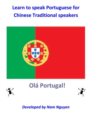 Learn to Speak Portuguese for Mandarin Chinese Speakers
