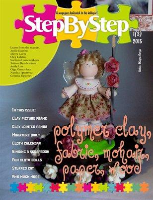 Step by Step №1, 2015