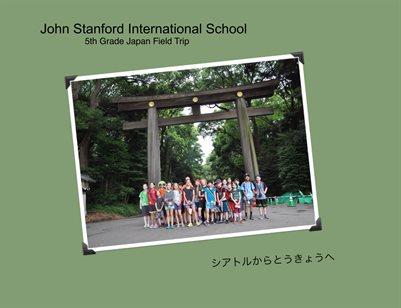 2016 5th Grade Japan trip memory book