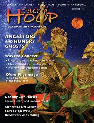 Sacred Hoop 112 Retail