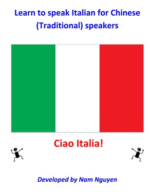 Learn to Speak Italian for Mandarin Chinese Speakers