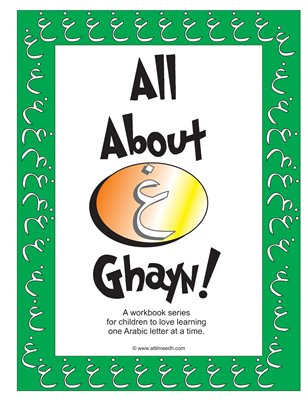 All About Ghayn Activity Book