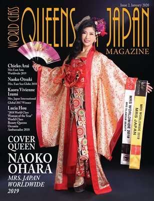 World Class Queens of Japan Magazine Issue 2 with Naoko Ohara