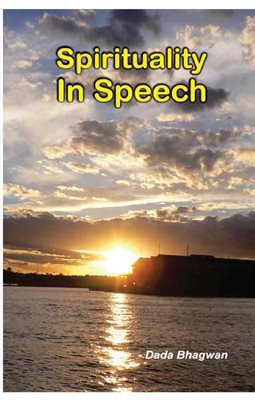 Spirituality In Speech